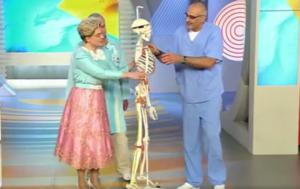 Опухоль основания черепа