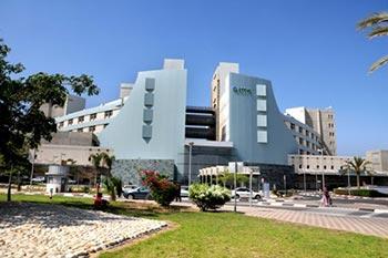 больница сорока израиль